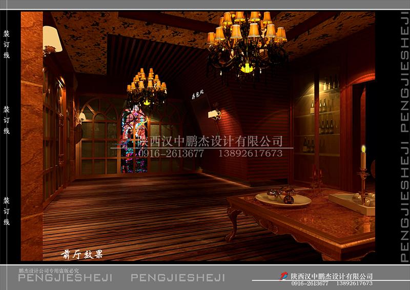 pics/i/万邦巴巴前厅a.jpg