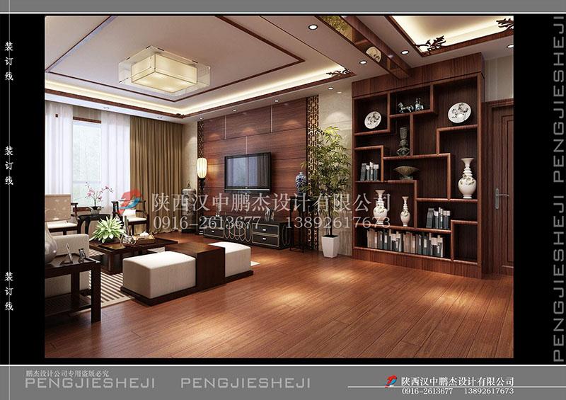 中式客厅效果