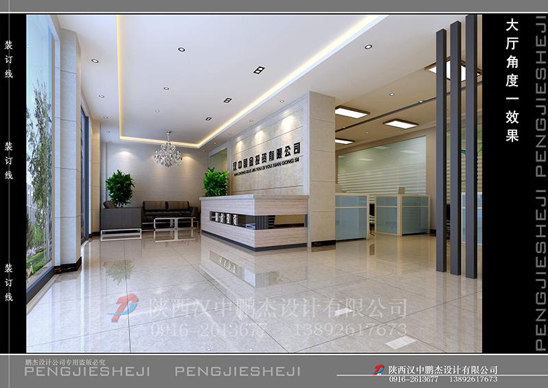 pics/i/汉中国金投资有限公司-角度1a.jpg