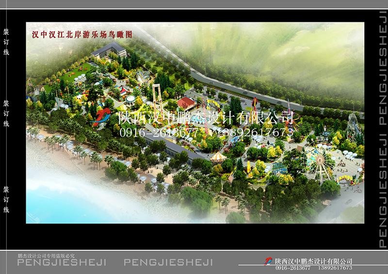 汉中游乐场鸟瞰
