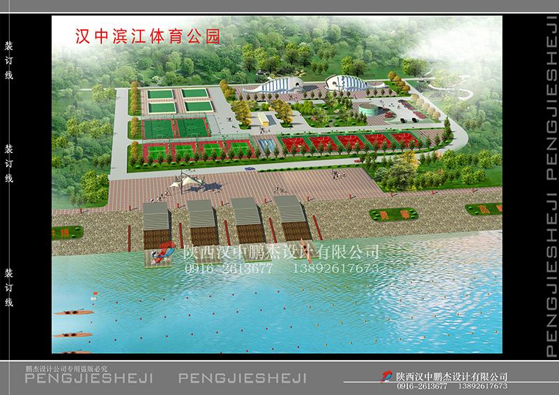 汉江全民运动中心