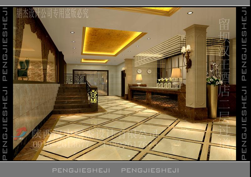 pics/i/留坝汉王酒店二层过道.jpg