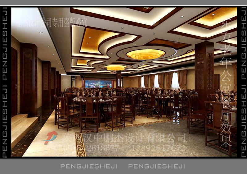 pics/i/老年公寓餐厅.jpg