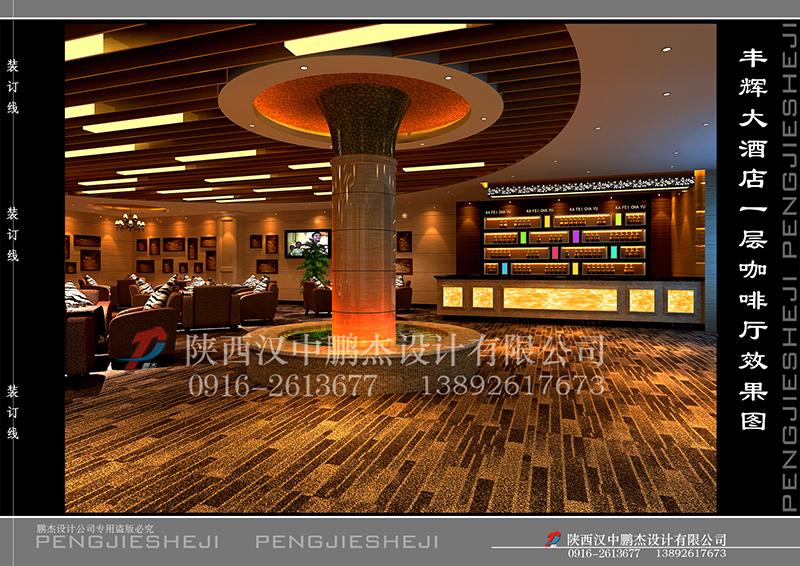 pics/i/1层咖啡厅a.jpg